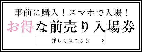 OYUGIWA海老名